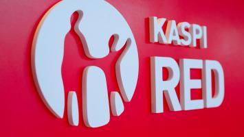 Оплата KASPI RED / KASPI CREDIT. Оплата в рассрочку от Призма!