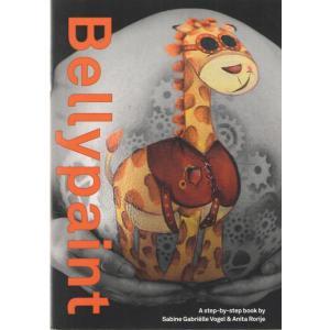Книга для обучения фейс-арта (для начинающих) Белипейтинг